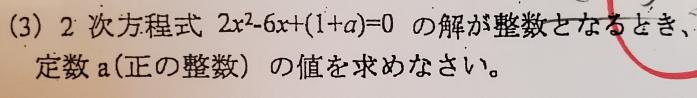 この問題の解き方、答えを教えてください。