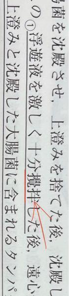 この漢字なんて読みますか?