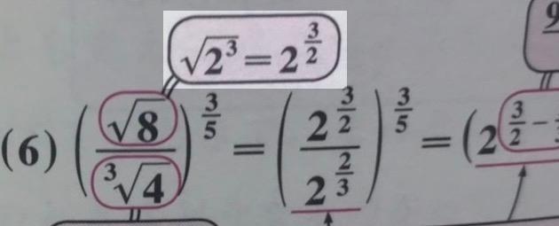 指数と平方根の計算で教えていただきたく、投稿いたします。 私社会人になってから高校数学を勉強しなおしているのですが、 数学ⅡBの参考書に下記のような記述がありました。 √2^3 = 2^3/2 ・・・ですが、√2^3 がなぜ 2^3/2 になるのかどうしても分かりません。 独学のため周囲に聞ける人もおらず、どなたかお詳しい方教えていただけたら幸いです。 直接書き込むとかなり読みにくいので、写真を添付させていただきました。明るくしている部分が当該箇所です。 質問が分かりにくかったら補足させていただきます。 どうぞよろしくお願いいたします。