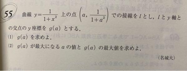 この問題の解答解説をできるだけ詳しくお願いします!