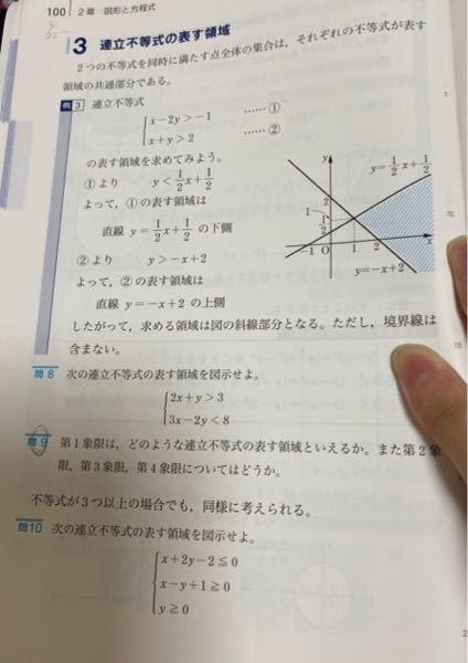 問8、9、10が全然分かりません 教えてください