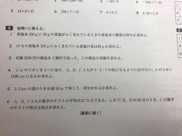 3番と4番の解き方が分からないので教えていただきたいです。