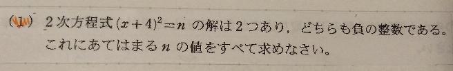 数学の問題です。わかる方教えてください。答えの紙をなくしてしまいました。ばかでも分かるように丁寧に解説付きでお願いします