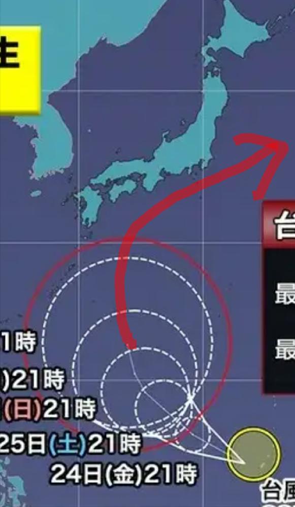 台風16号はこんな感じと予想しますが どうですか?