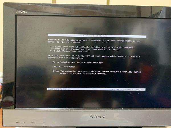 OS再インストールしようとしたらこれが出てきます なんのエラーですかわかる方教えてください