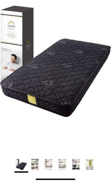 部屋のベッドを置くスペースの奥行が192cmなのですが奥行195cm×97cmのシングルマットレスを無理やり置くことは可能でしょうか??最初は圧縮された状態で届くのでそのまま置いてみようかと迷っ...