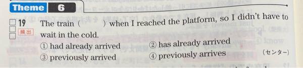 この問題の、3がダメな理由を過去完了じゃないから以外の理由で説明できる人いますか?