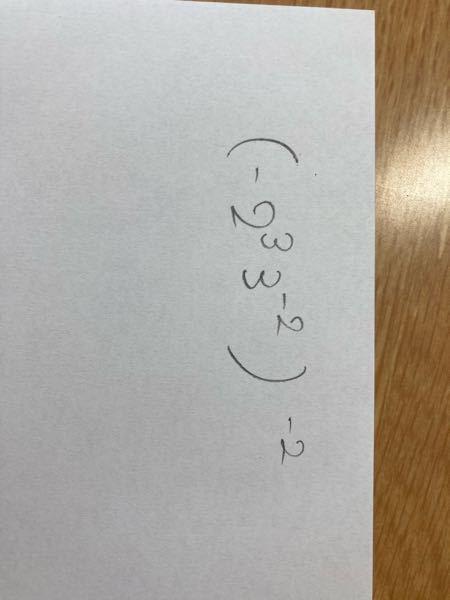 高校数学です。この問題を教えてください。