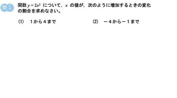 至急お願いします!中3数学です〜!答え教えてくださいー!