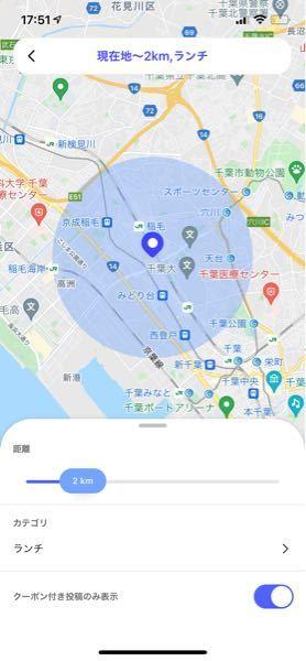 こういう感じのAndroidアプリを作りたいのですが、この下のやつは、Googleマップのアクティビティ(activity_maps.xml)とは別のアクティビティにするべきですか?