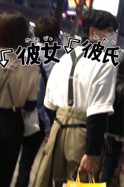 松村北斗と野々村はなのはガチ交際してたんですか?