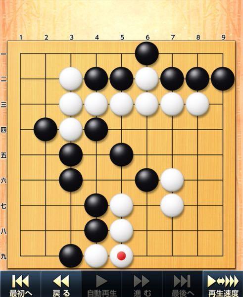 最近囲碁を始めました これで投了になぜなったのか わかりません。(自分は白) 初心者にも分かるようにおしえて 欲しいです。