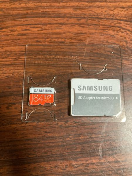 至急お願い致します スイッチの容量増やすためにSDカード買ったのですが右のは何に使いますか?