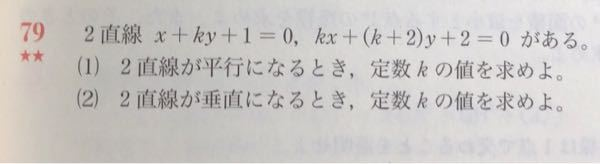 高校数IIの問題です。 この問題の解法を知りたいです。