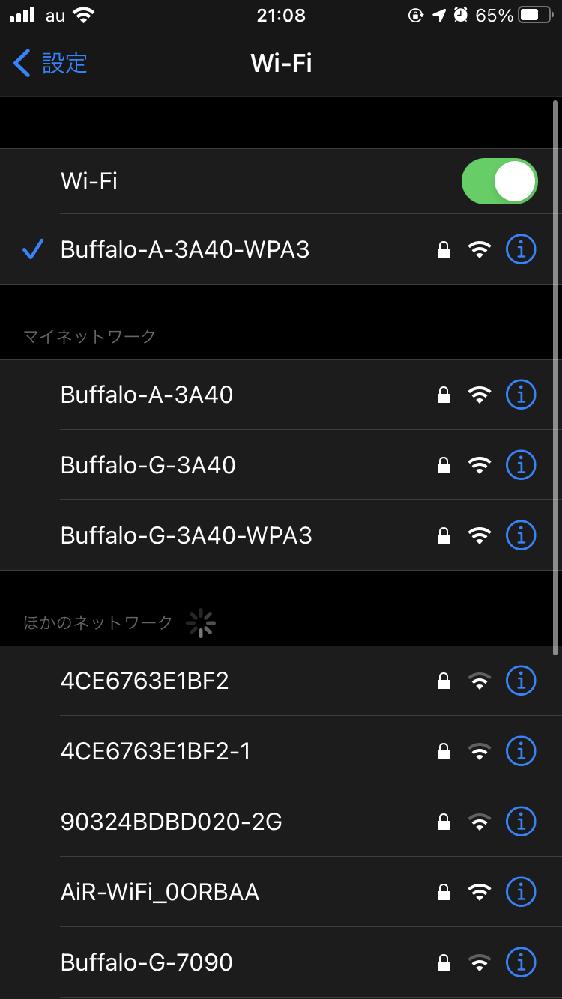Buffalo airstation wsr-5400ax6で、ネット接続が出来なくなることが頻繁に起きます。どのように改善したら良いでしょうか? 気になるのは、最初から全くネットに繋げないとい...