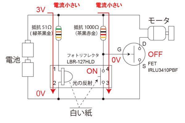 【大至急!!】 写真のような回路を作るために1kΩの抵抗を購入しようと思うのですが、調べたら1/2Wや1/4Wなど同じ抵抗で色々なワット数のものが出てきました。 この回路を作るときは何ワットのものを買うのが良いですか?至急教えて下さい!