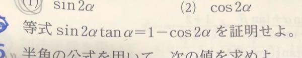 この証明の問題が解説を読んでもわかりません。教えてほしいです。