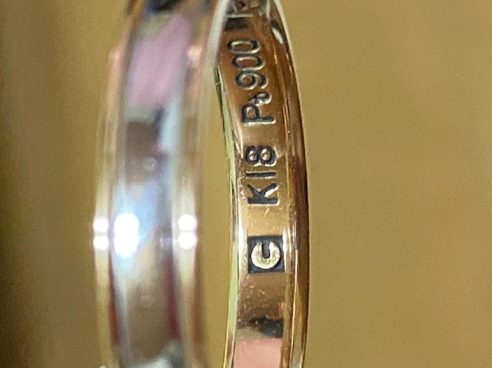 写真の指輪の刻印は何のブランドでしょうか? 調べても調べても全く出てきません。 何方か教えて下さい。