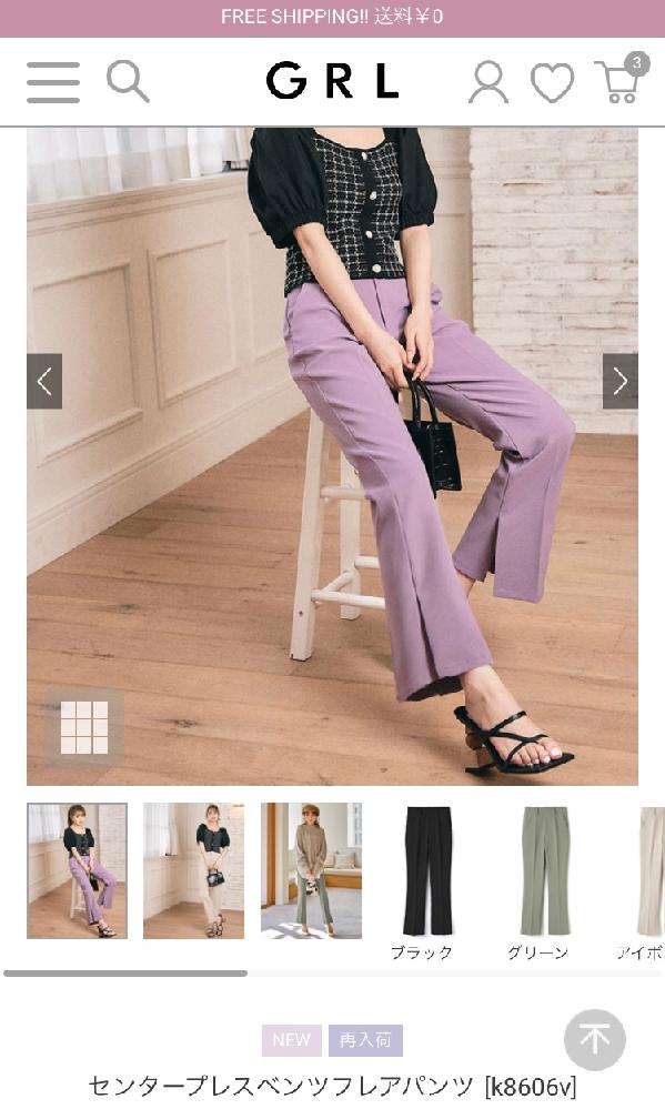 このズボンを買おうと思っているのですが、GRLで買い物するのは初めてなのでサイズ感が分かりません。 163センチ52キロの骨格ウェーブです。 SとMどちらがいいと思いますか?