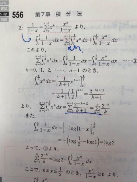 上から二行目で、積分とシグマが交換されているのはなぜですか?