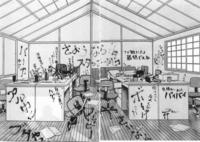 漫画家の江川達也さんはアシスタントさんになにをしたんですか?? 気になるので詳しく解説をしてください…