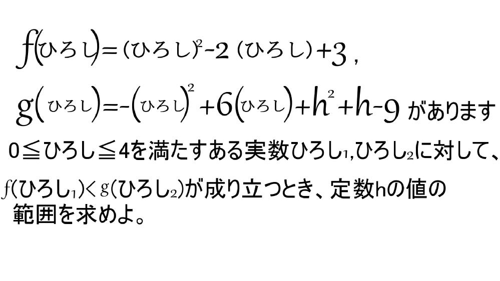 これの数学Iの問題解いてください