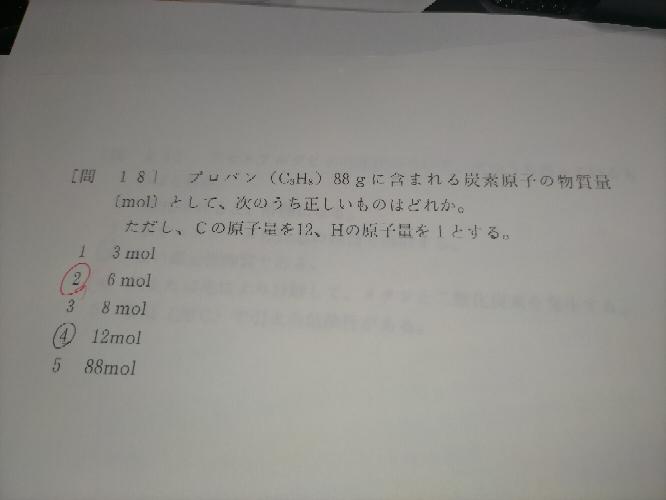 危険物乙4試験受ける予定です。この問題がなぜ答え2なのか分かりやすく教えてくださいませ。