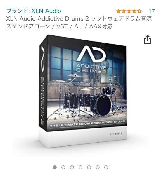 DTM系無知ベーシストです。 普段の自分の弾いてるトラックにドラム打ち込みを加えたく、XLN AudioのAddictive Drums2というやつを購入しようと思うのですが。 ①家にwif...