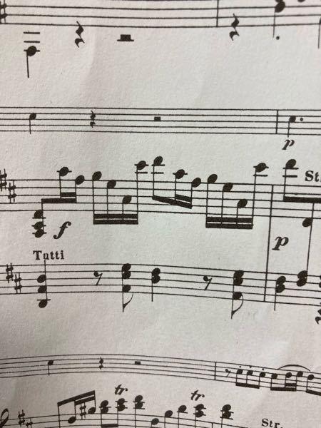 ホルン協奏曲伴奏で、2拍目裏の跳躍がどうしても出来ません。テンポ120くらいです。気合いでいくしかないですか?