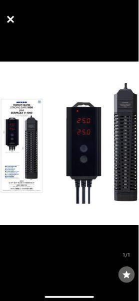 ニッソー シーパレックスV-1000 を中古で買って使用しようと電源を入れて30分くらいしてからアラームが鳴っていて、それの解除は出来たのですが、大元コンセントと、ヒーターサーモを接続するコンセントと、受けの 部分がかなり暑くなっていて、ヤバいと思って電源を切りました。 これって壊れてますかね?(^◇^;) それとも、かなり暑くなる物なんでしょうか?汗