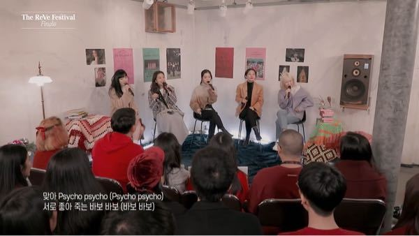 """Red Velvetのメンバーの名前教えてください! まだ見分けつかないので、覚え方もあったら教えて欲しいです( . .)"""""""
