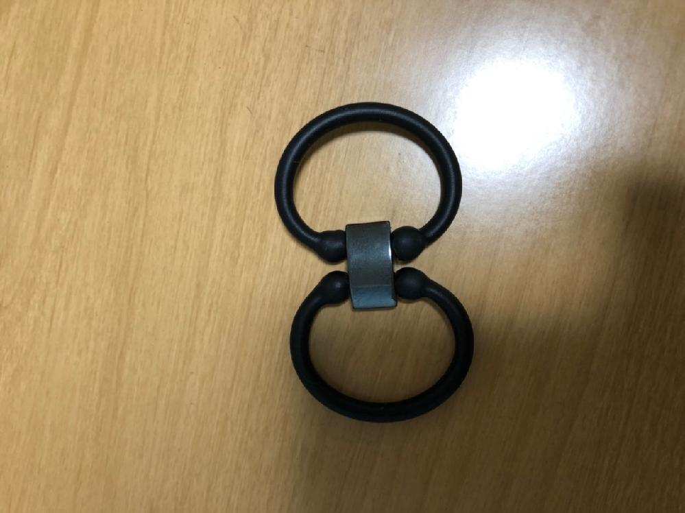 これは何ですか?