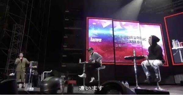 最近にBIGBANGを好きになったんですが、韓国のライブ会場?みたいなところでメンバーが椅子に座りながらMCさんもいて喋っているみたいな映像を見たんですけどいつのとかこのDVDとか分かる方いませ...