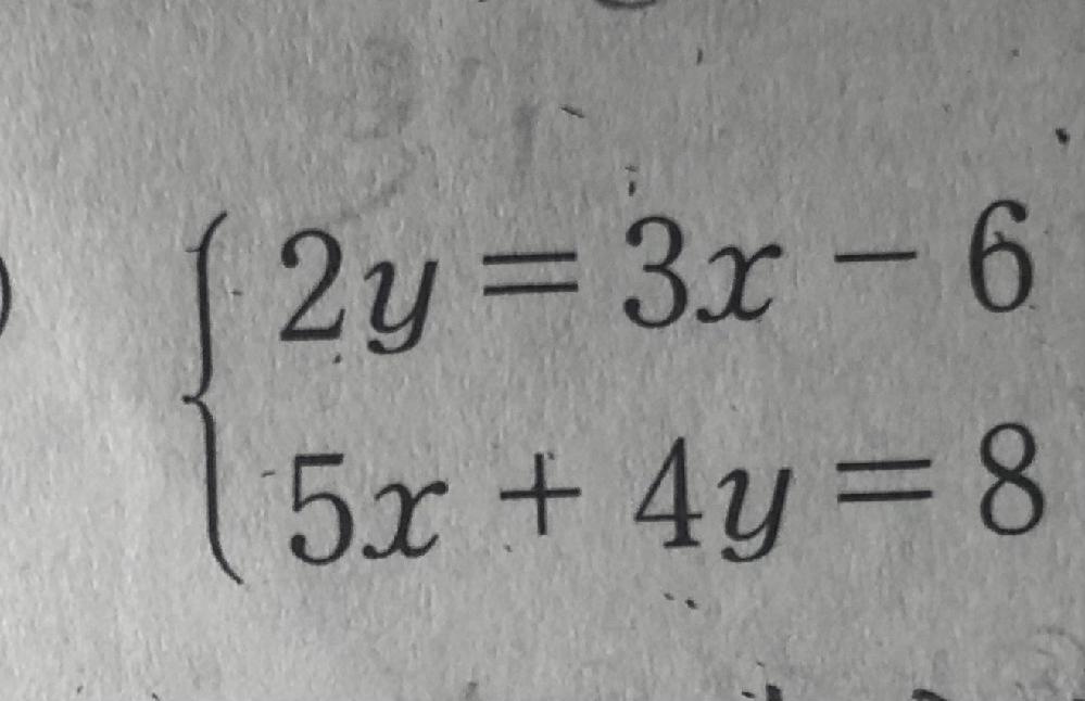 この問題代入法でできますか? できるならどうやってやればいいですか?