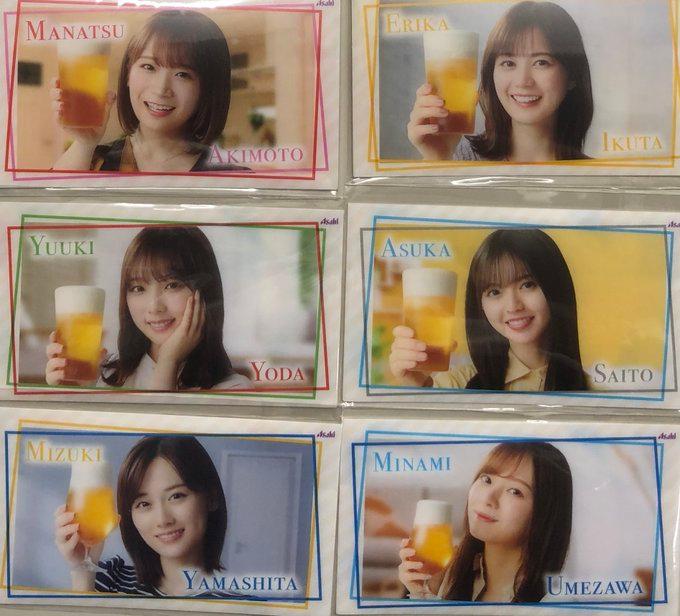乃木坂46のビールCMの中で、 なんか個人的には、 与田祐希ちゃんだけが、 ビールのイメージと結びつかないです f(^_^; 童顔で可愛いからなのですが… みなさんは どう思いますか?