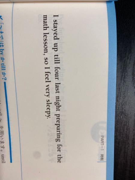 preparingからlessonまでの文はなんて言う範囲の文法ですか? 使い方がよく分かりませんでした