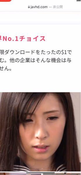 この女優は誰ですか? 最近広告でよく出てくる人です