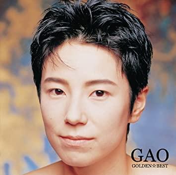 GAOさん好き('_'?)好きな曲は('_'?)