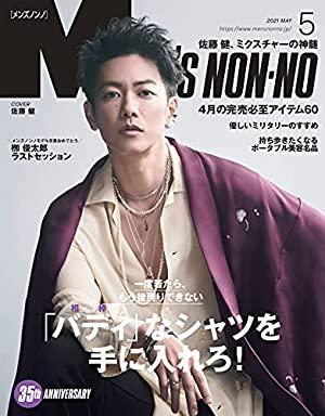 佐藤健さん好き('_'?)好きな曲は('_'?)