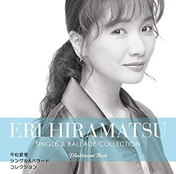 平松愛理さん好き('_'?)好きな曲は('_'?)