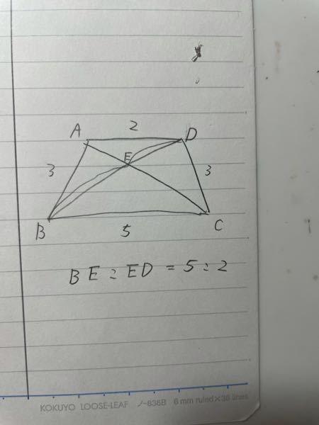 等脚台形で対角線の比がこのようになるのは 決まりですか?