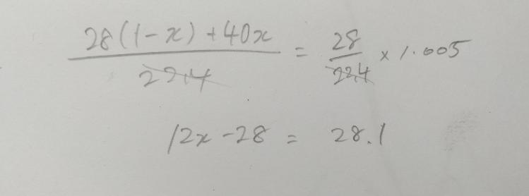 この式の解き方が分からないので教えてください 答えは0.0116になるそうです