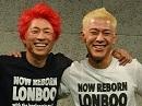 小室圭さんはロンゲンブーツ1号2号のように髪を染めたら、さすがに宮内庁より是正の指示がありますか?