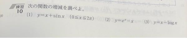 (1)だけでいいんで解き方と答え教えてください。