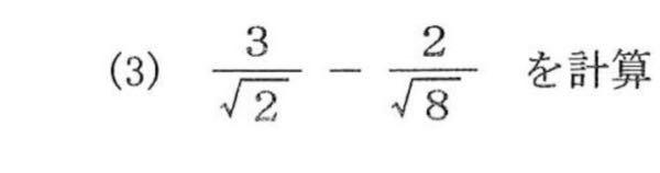 この計算をしなさいをよろしくお願いいたします。