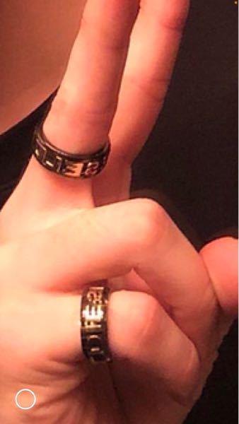 こちらの指輪はどこの指輪かわかる方いらっしゃりませんか。。。