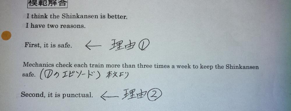 英検3級の記述問題はこの構文を使ええば正解になりますか?