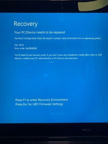 パソコンのiTunesをアップデートしたところパソコンがブルースクリーンになってしまいました。 もとに戻そうといろいろと調べてコマンド入力?なども試してみたのですが、元に戻りません。 初期化をしようにも、初期化の項目も出てこない(出し方が分からない)ため初期化できません。 Windows10のパソコンです。