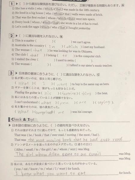 高校英語です。 わからない箇所(空欄部分)と間違っている箇所を教えていただきたいです。よろしくお願いします。