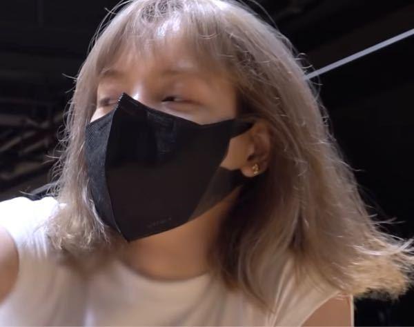 このリサちゃんがしてるマスクってどこのでしょうか? (リサちゃんが半目になってるのは申し訳ないです)